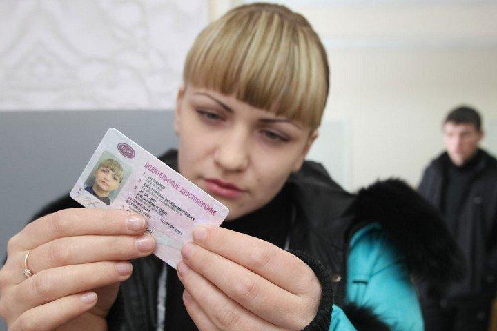 Изображение - Замена водительского удостоверения в 2019 году по истечению срока. сколько стоит в в гибдд 1521118078_vodit-prava-2019-4