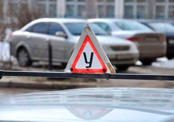Видео уроки вождения - 9a2