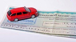 Какой штраф за езду без страховки в 2019 году в России